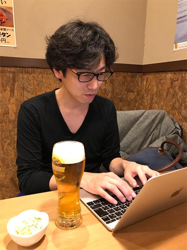 f:id:motohashiheisuke:20170208225939j:plain