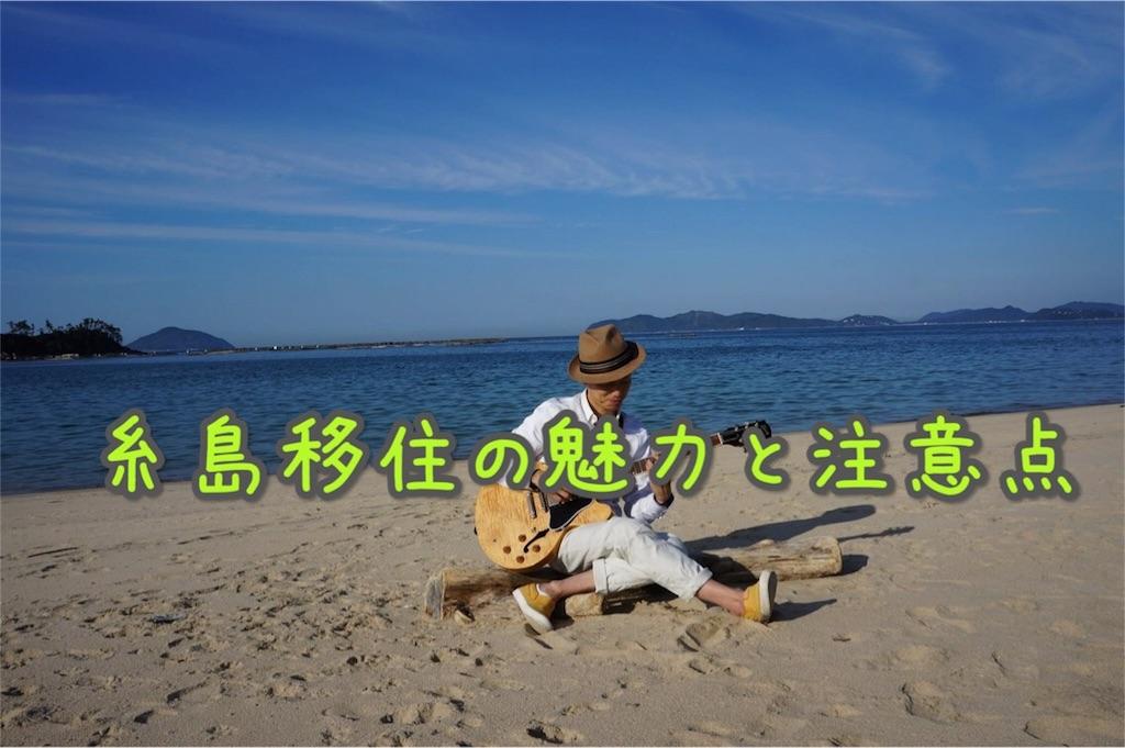 f:id:motohashiheisuke:20170210010022j:plain
