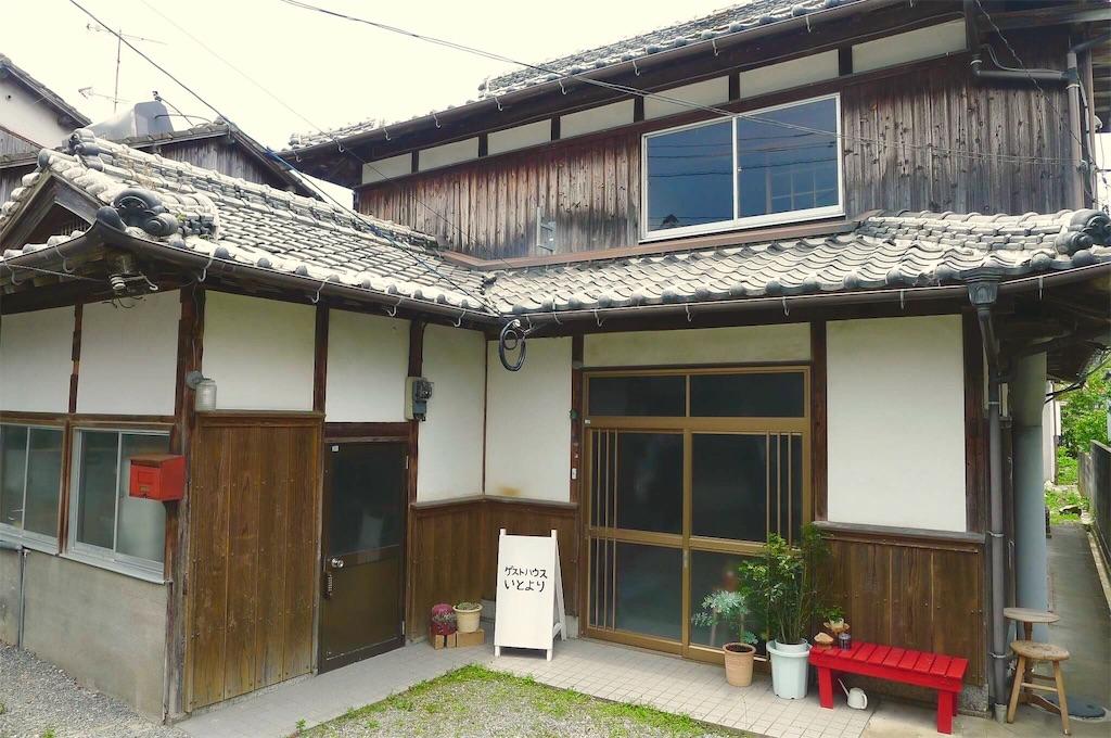 f:id:motohashiheisuke:20170215203339j:plain