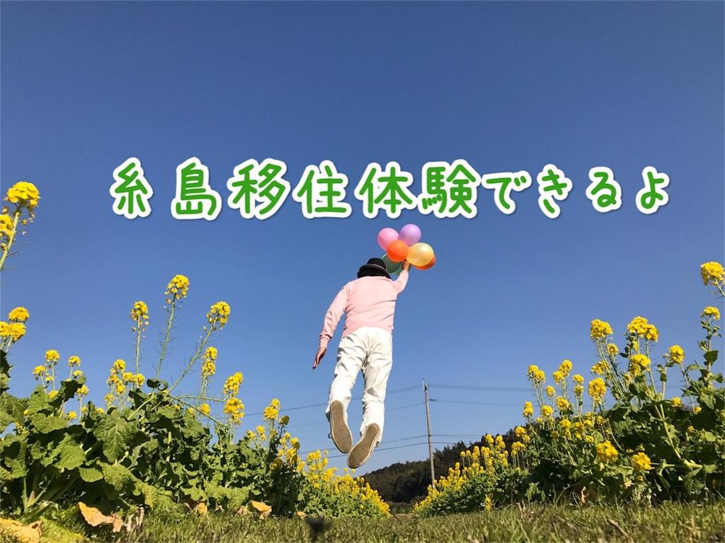 f:id:motohashiheisuke:20170215204503j:plain