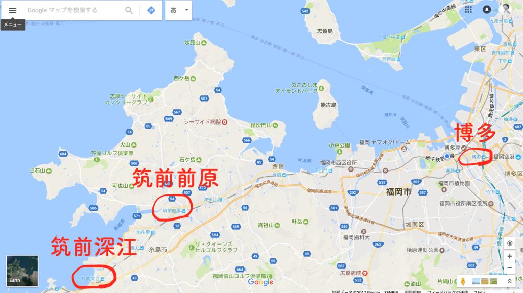 f:id:motohashiheisuke:20170217171609p:plain