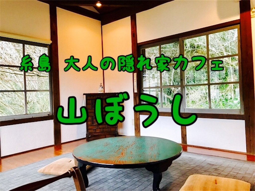 f:id:motohashiheisuke:20170222193735j:plain