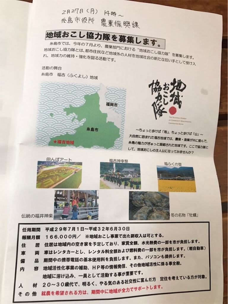 f:id:motohashiheisuke:20170225155207j:plain