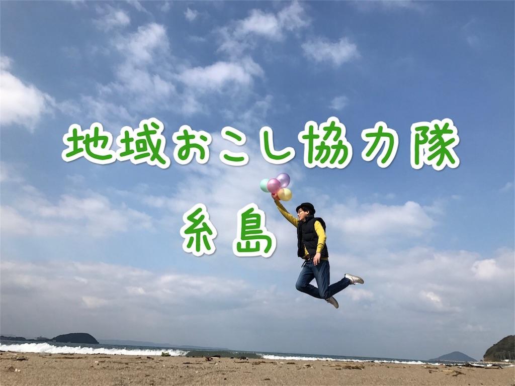 f:id:motohashiheisuke:20170226001321j:plain