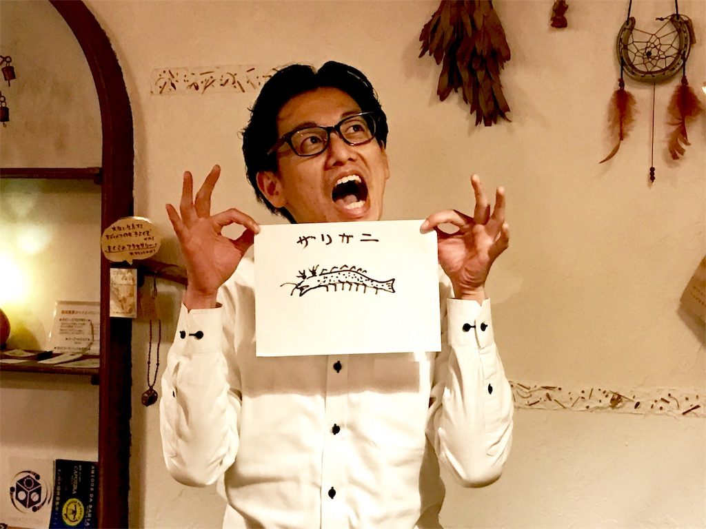 f:id:motohashiheisuke:20170227133936j:plain