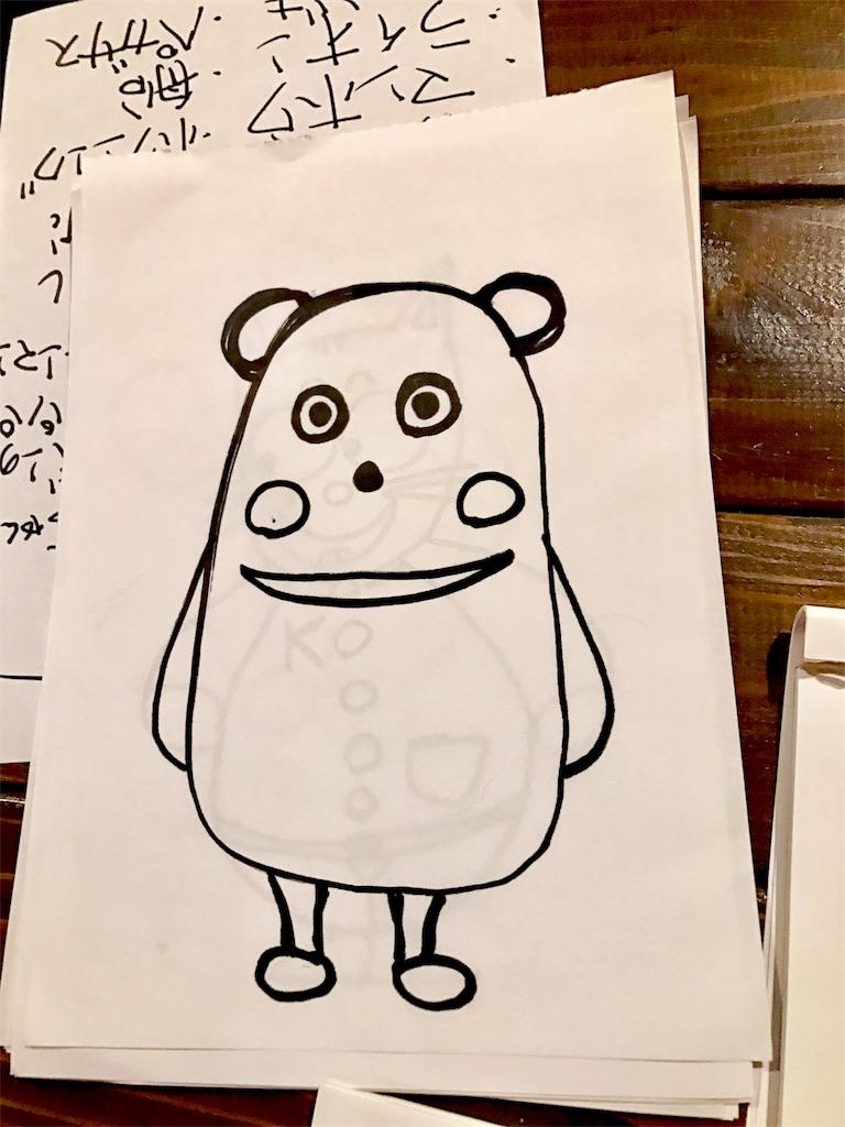 f:id:motohashiheisuke:20170227134101j:plain