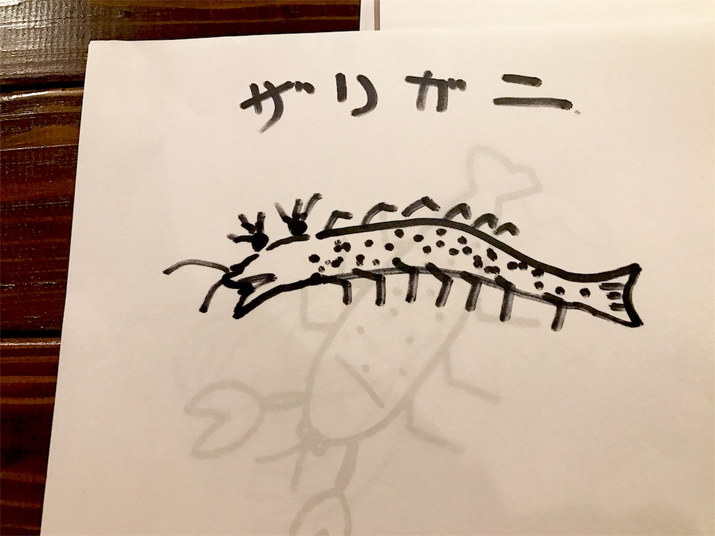f:id:motohashiheisuke:20170227134117j:plain