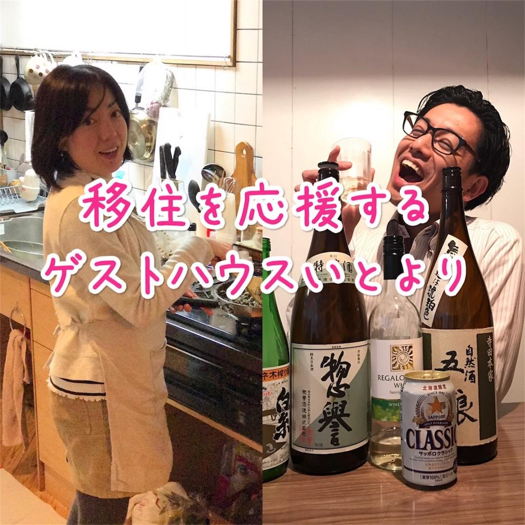 f:id:motohashiheisuke:20170227225956j:plain