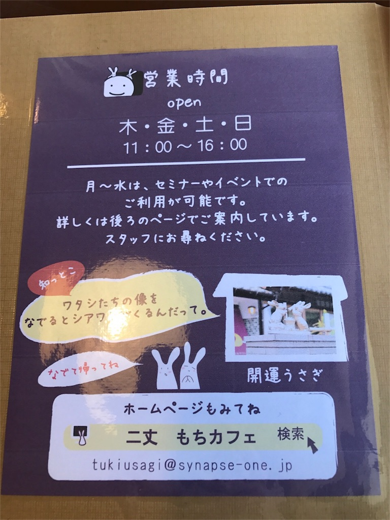 f:id:motohashiheisuke:20170304131221j:plain