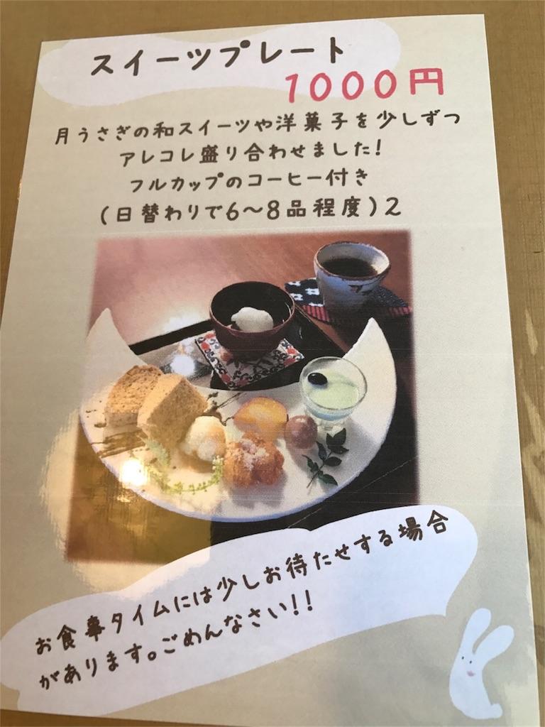 f:id:motohashiheisuke:20170304131305j:plain