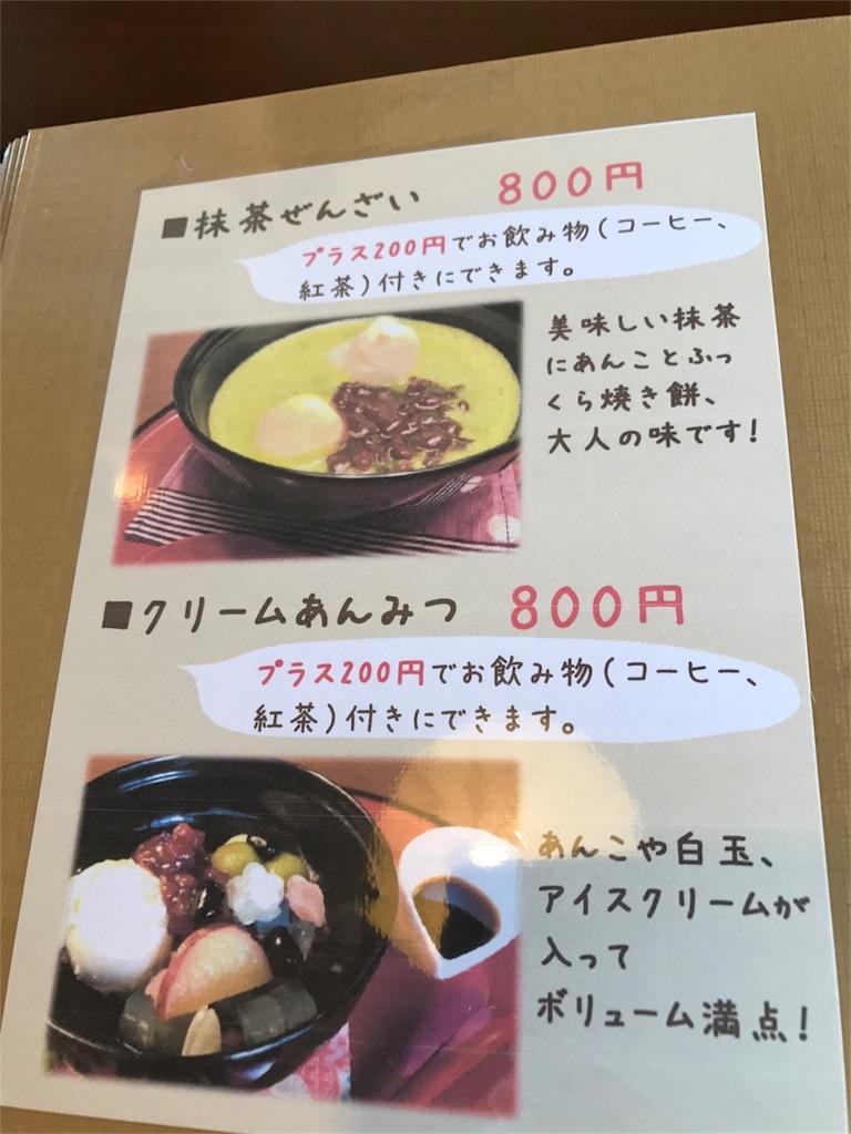 f:id:motohashiheisuke:20170304131313j:plain