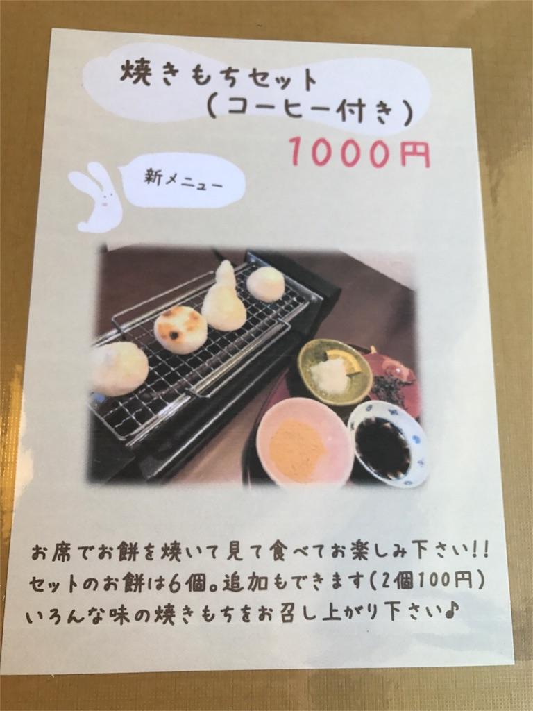 f:id:motohashiheisuke:20170304131352j:plain