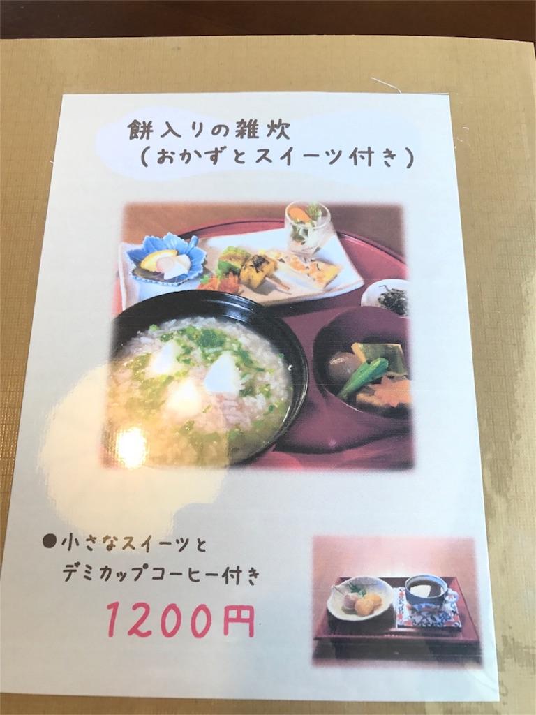 f:id:motohashiheisuke:20170304131405j:plain