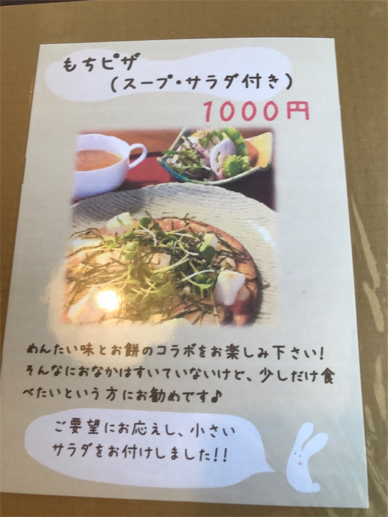 f:id:motohashiheisuke:20170304131418j:plain