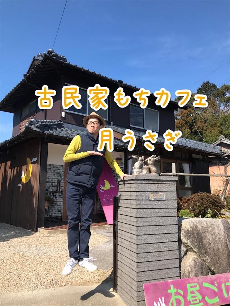 f:id:motohashiheisuke:20170304194704j:plain