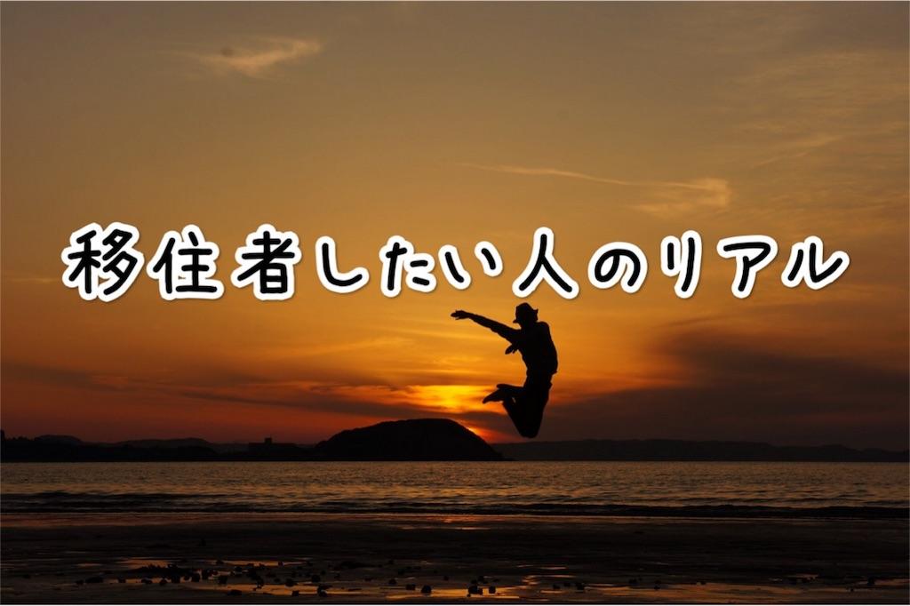 f:id:motohashiheisuke:20170307165447j:image