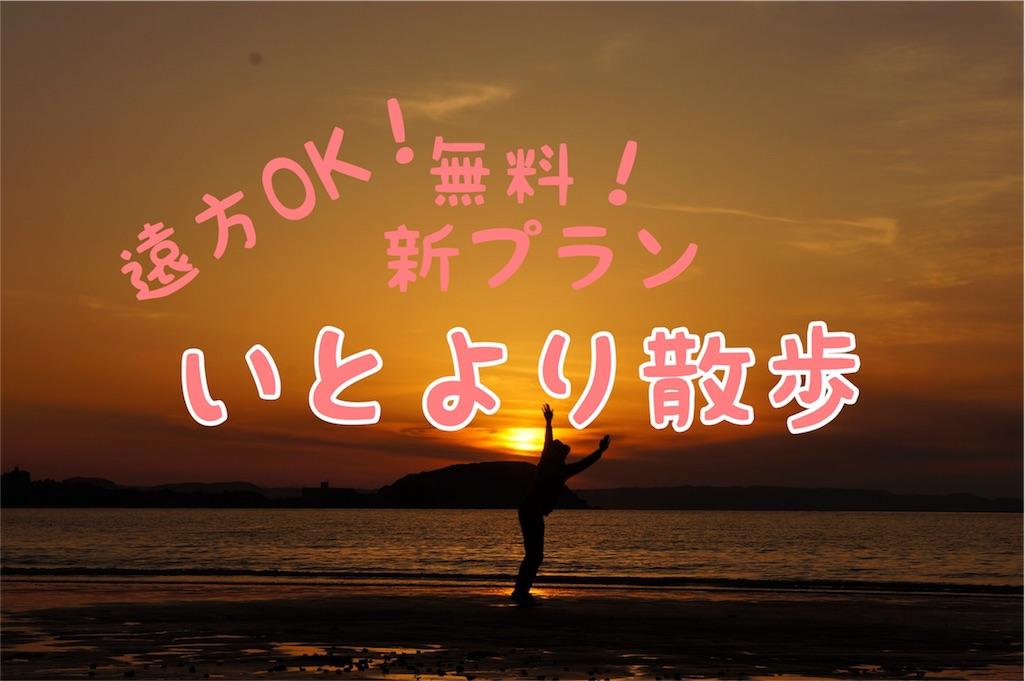 f:id:motohashiheisuke:20170308133532j:image