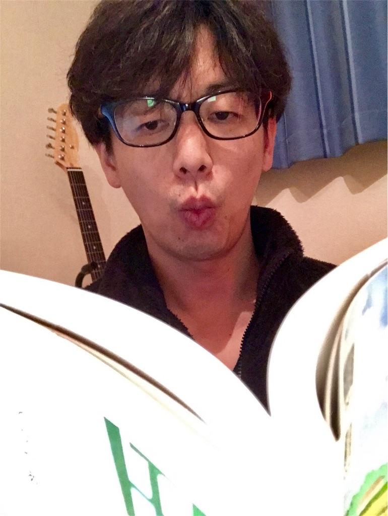 f:id:motohashiheisuke:20170308204430j:plain