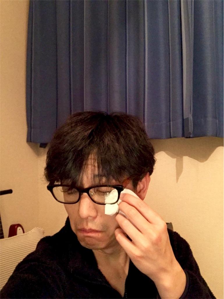 f:id:motohashiheisuke:20170308204435j:plain