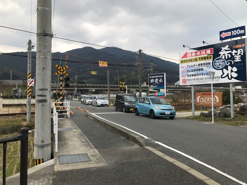 f:id:motohashiheisuke:20170310204729j:plain