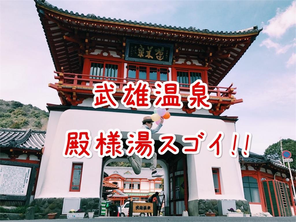 f:id:motohashiheisuke:20170313124459j:plain