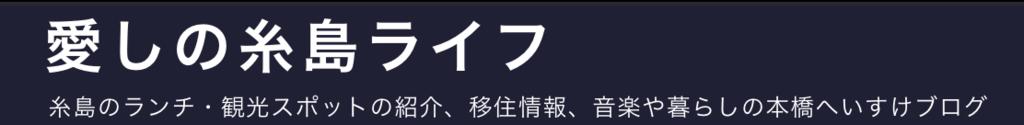 f:id:motohashiheisuke:20170316114205p:plain