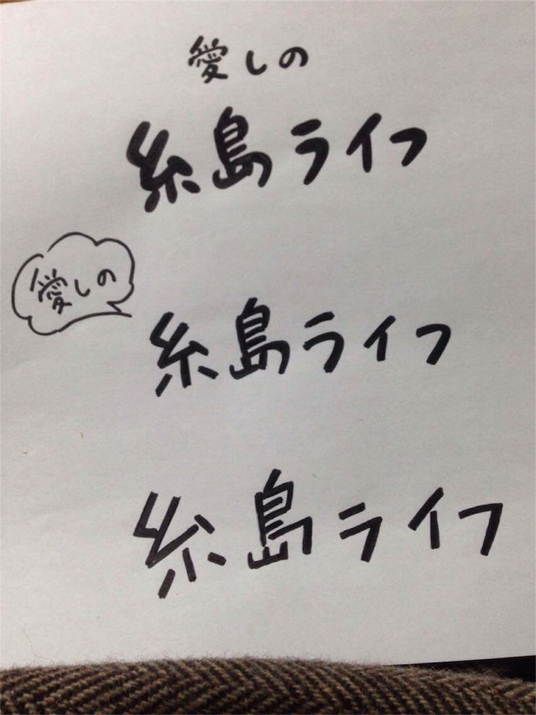 f:id:motohashiheisuke:20170316123049j:plain