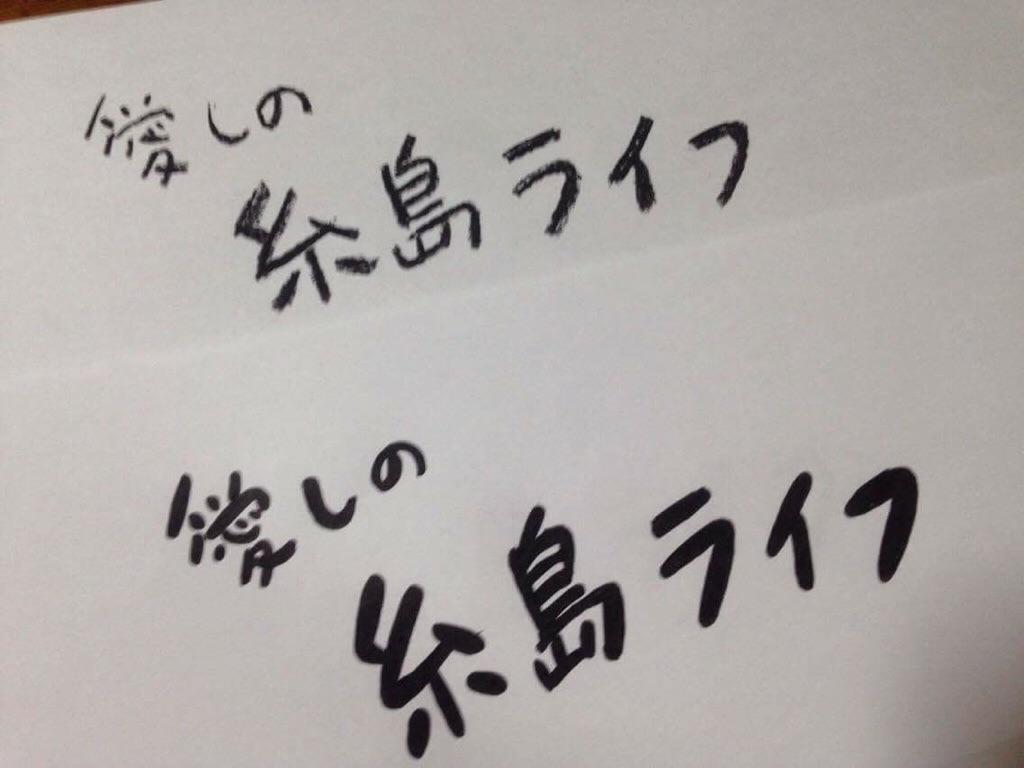 f:id:motohashiheisuke:20170316123053j:plain