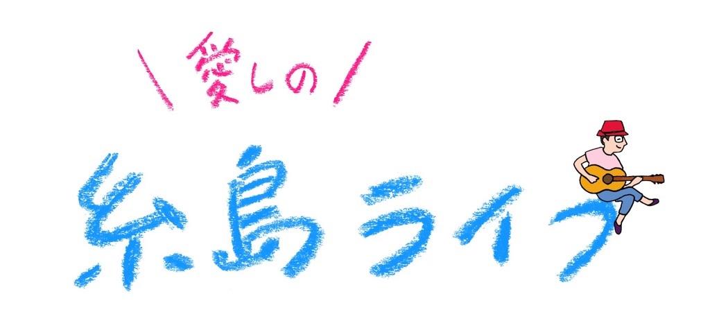 f:id:motohashiheisuke:20170316123205j:plain
