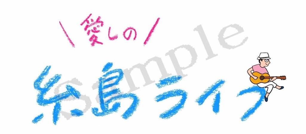 f:id:motohashiheisuke:20170316123259j:plain