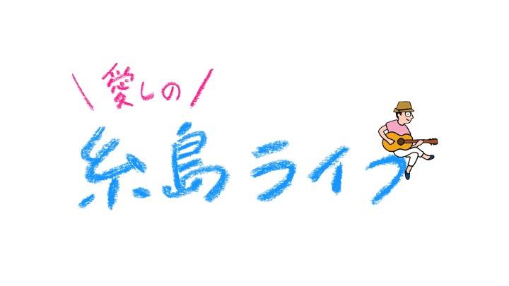 f:id:motohashiheisuke:20170316163520j:plain