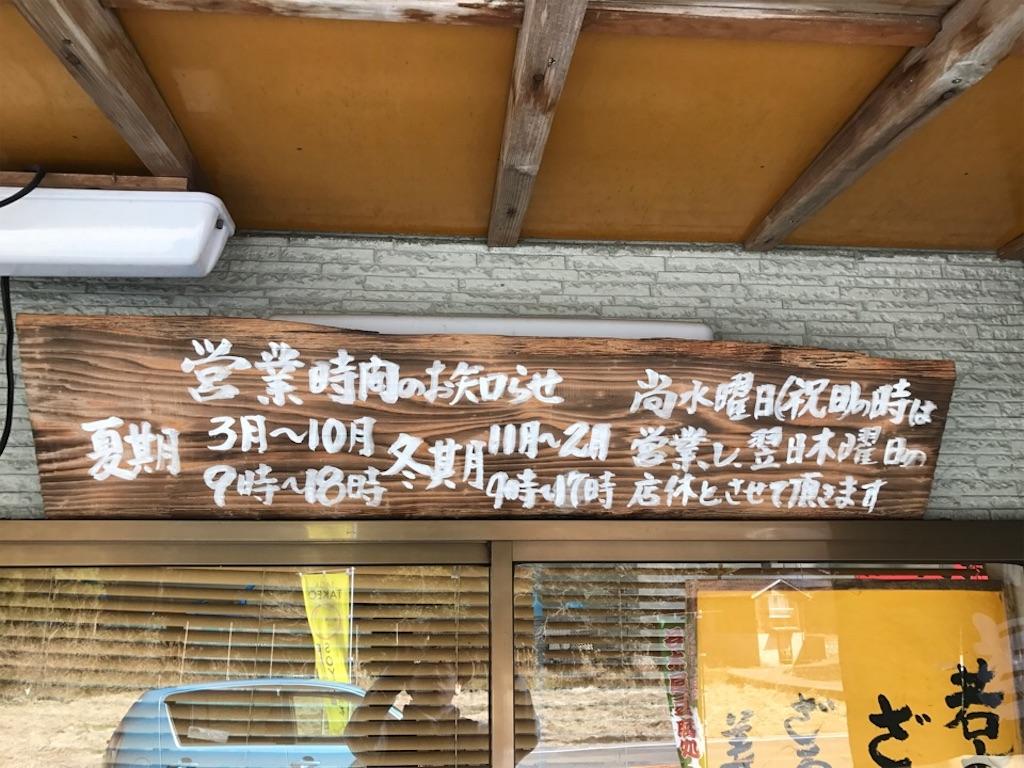 f:id:motohashiheisuke:20170327224609j:plain