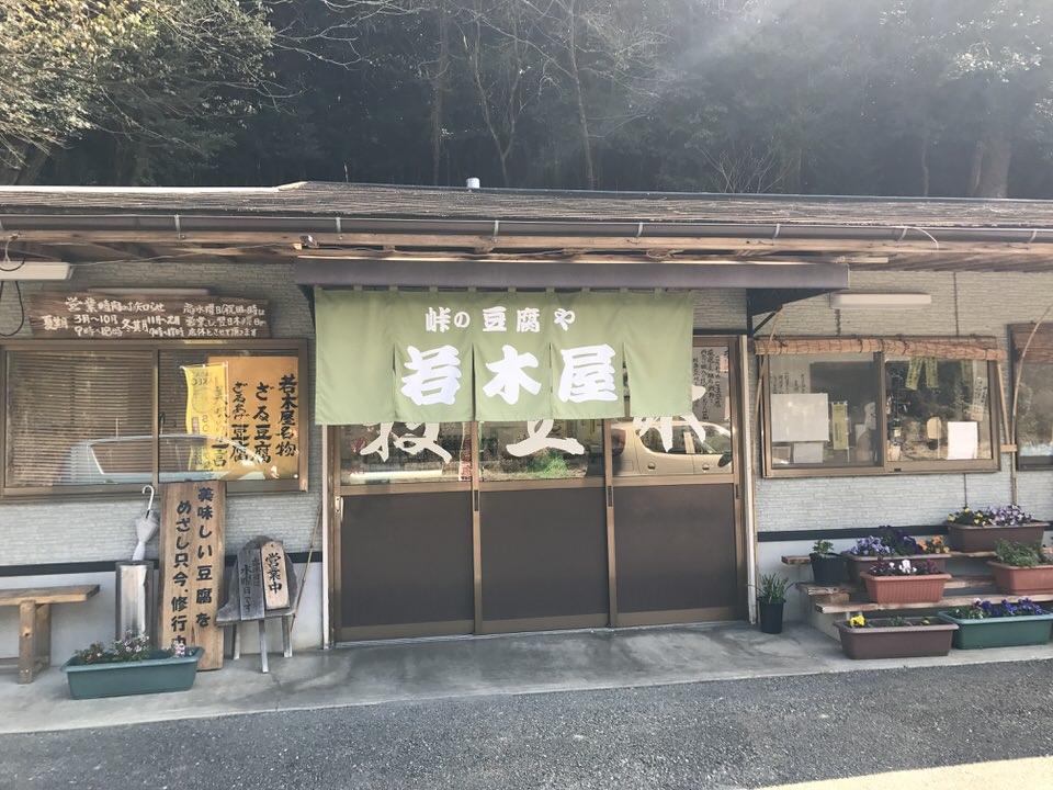f:id:motohashiheisuke:20170327225328j:plain