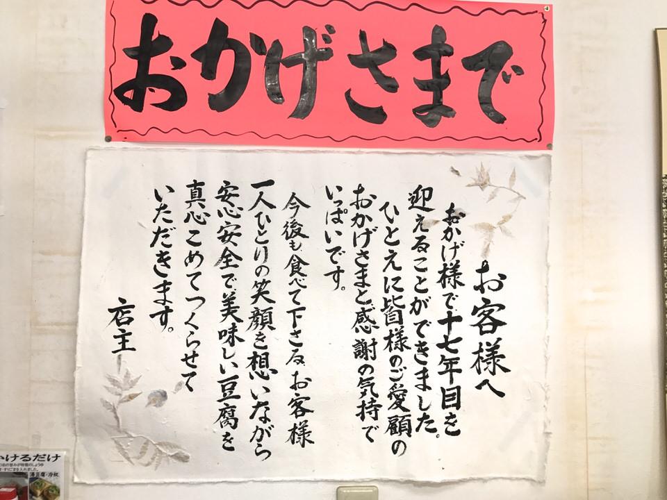 f:id:motohashiheisuke:20170327230302j:plain