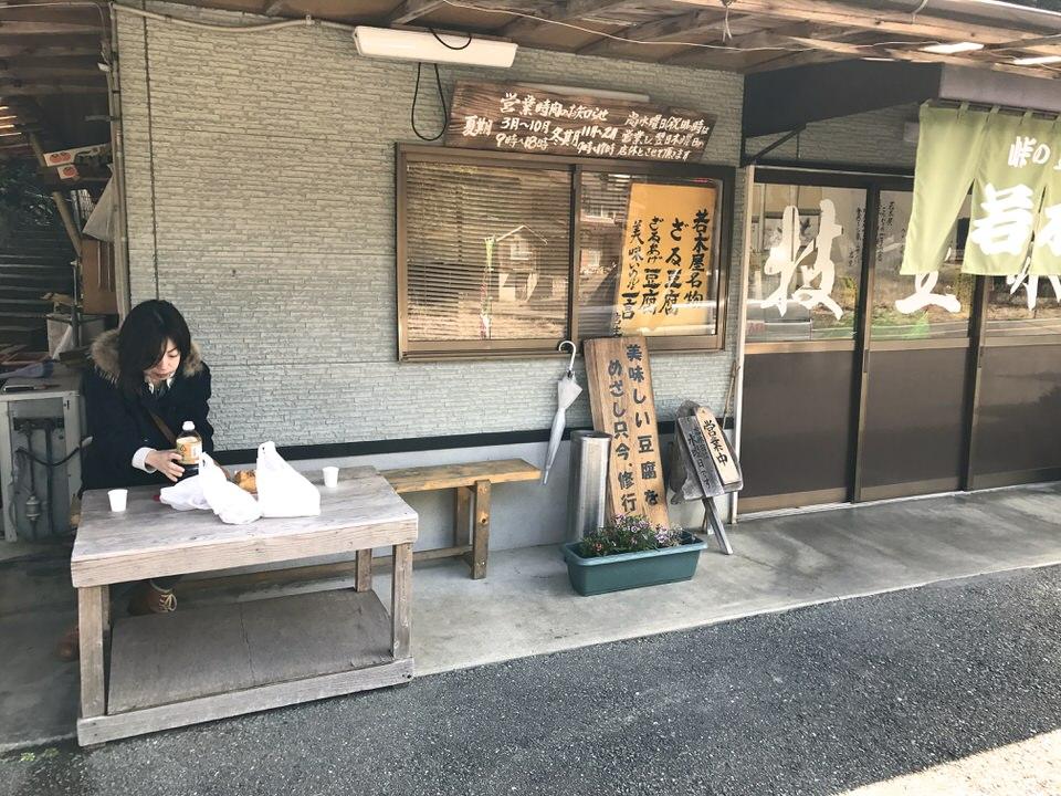f:id:motohashiheisuke:20170327231129j:plain