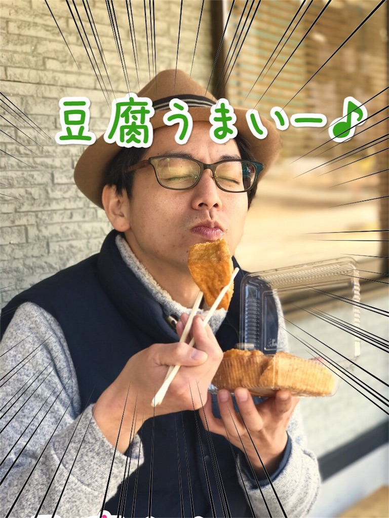 f:id:motohashiheisuke:20170327233810j:plain