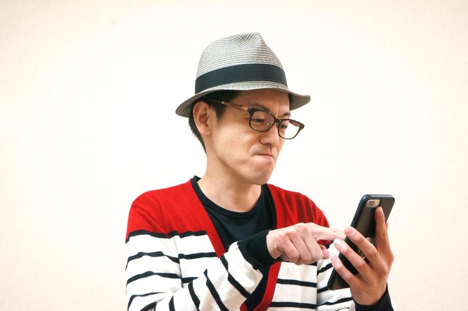 f:id:motohashiheisuke:20170331202334j:plain