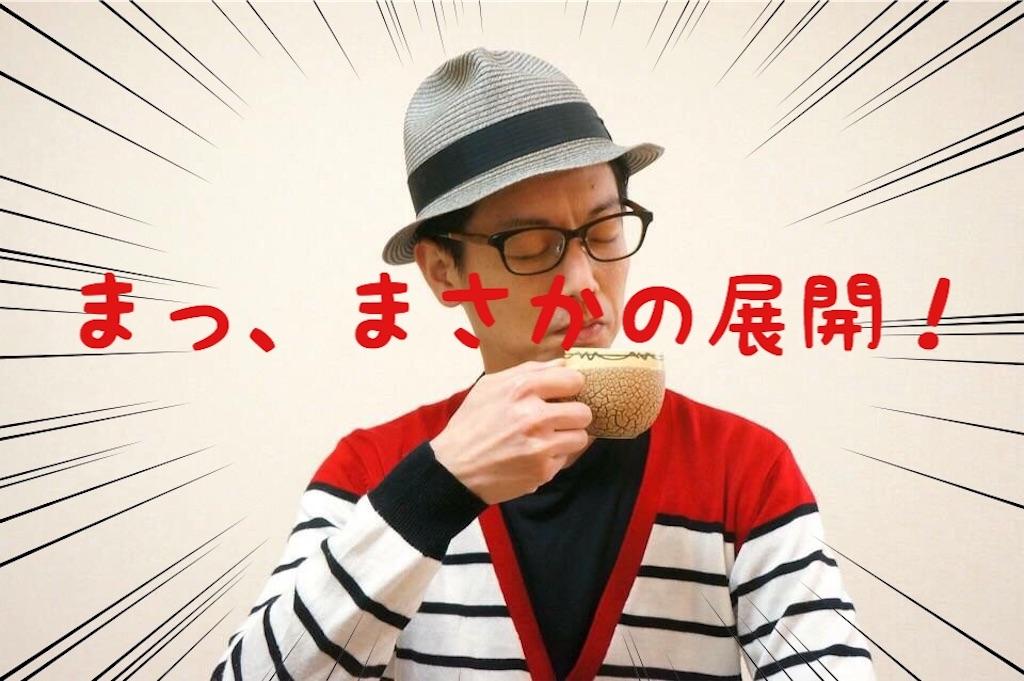 f:id:motohashiheisuke:20170331204155j:image