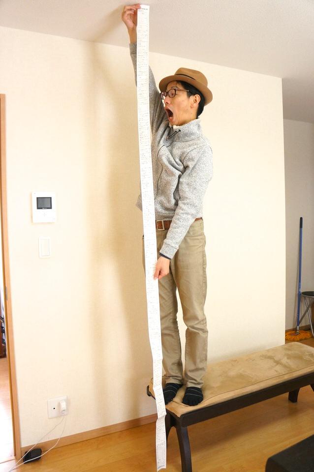 f:id:motohashiheisuke:20170406202501j:plain