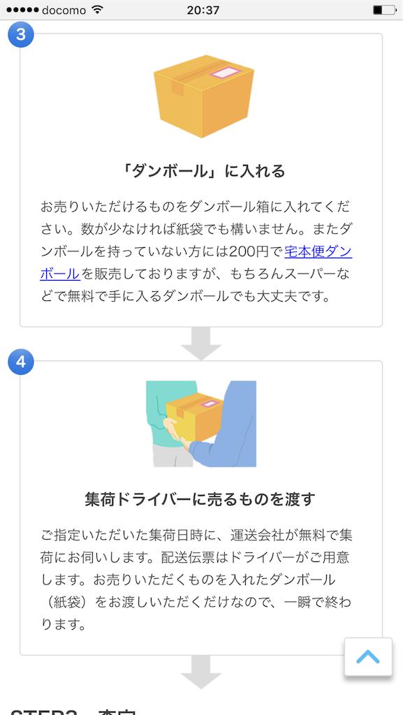 f:id:motohashiheisuke:20170406203913p:plain