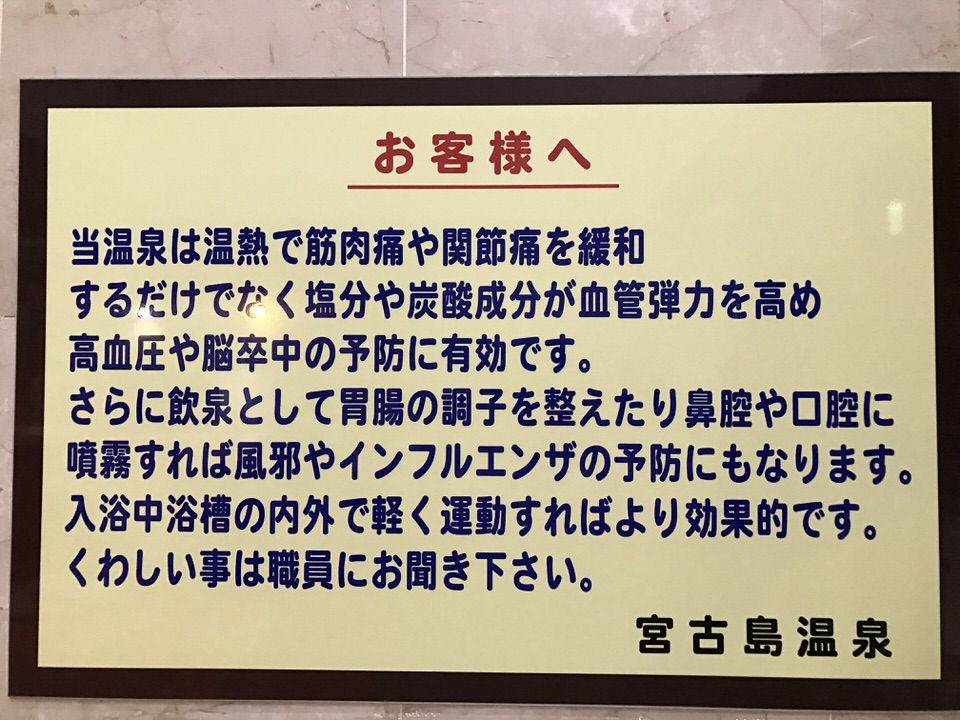 f:id:motohashiheisuke:20170407220055j:plain