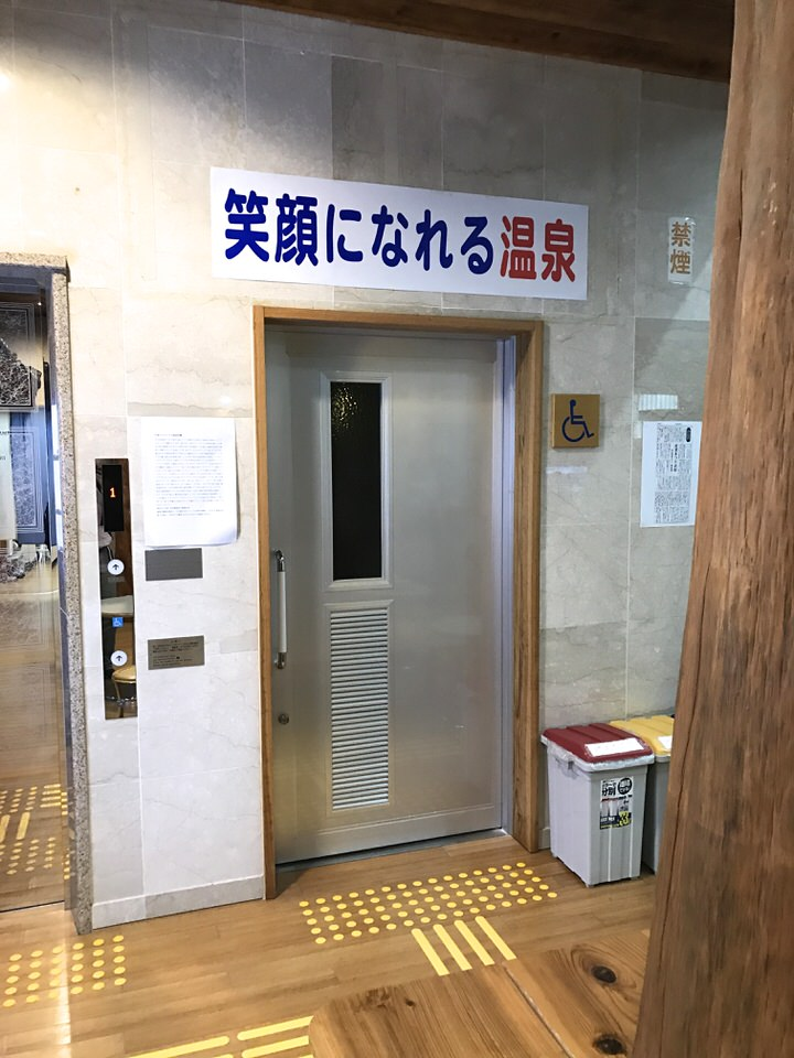 f:id:motohashiheisuke:20170407220056j:plain
