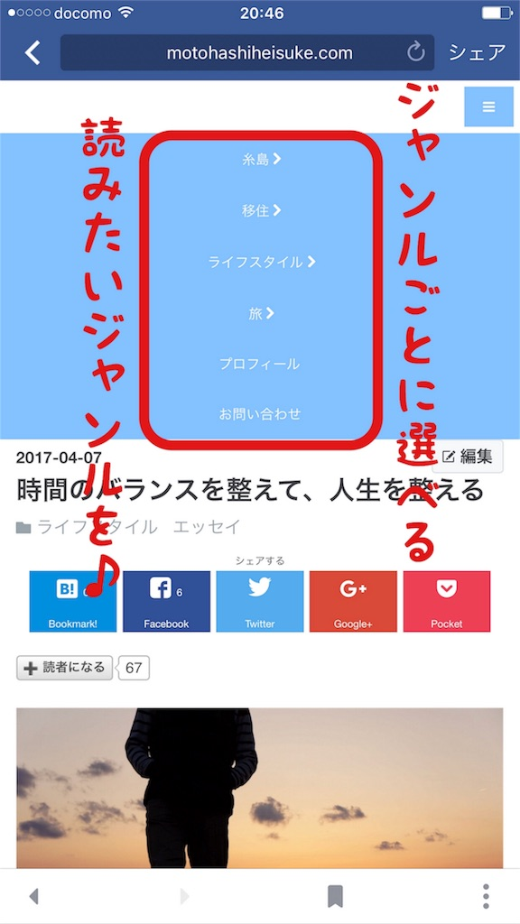 f:id:motohashiheisuke:20170407232223j:plain