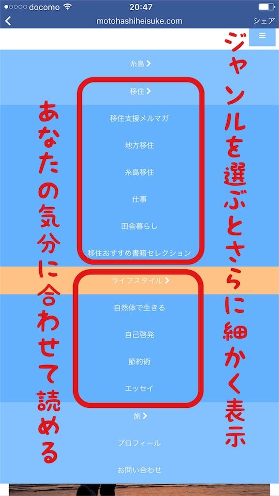 f:id:motohashiheisuke:20170407232229j:plain