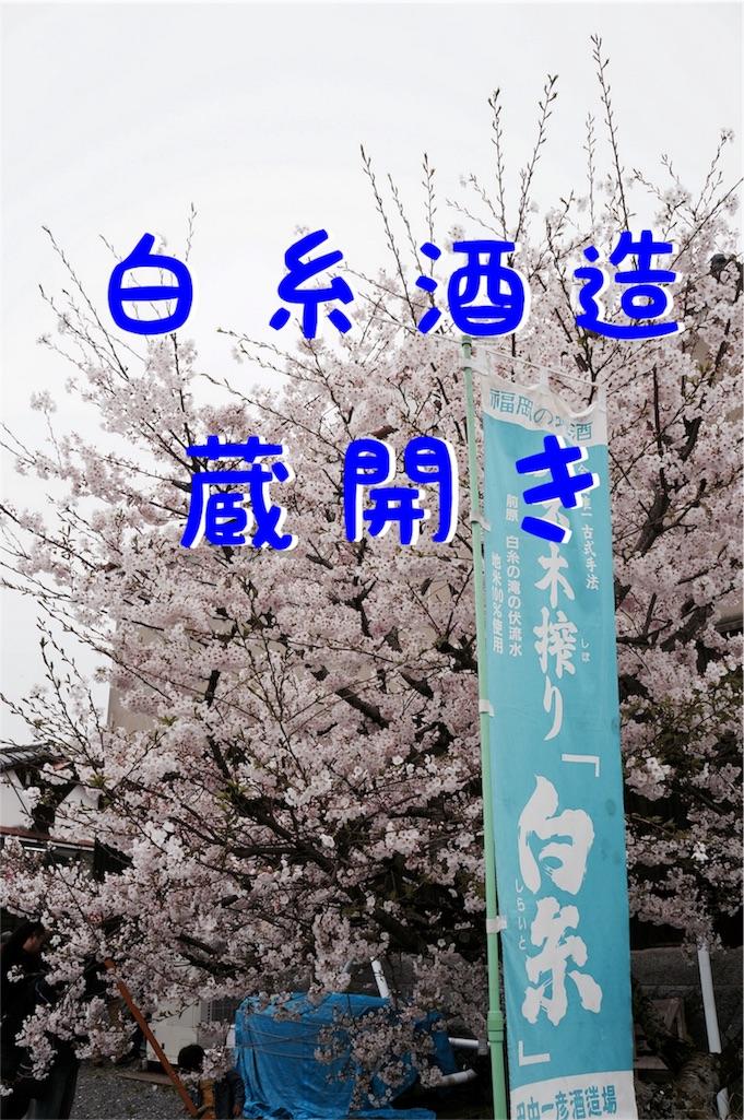 f:id:motohashiheisuke:20170408201719j:plain