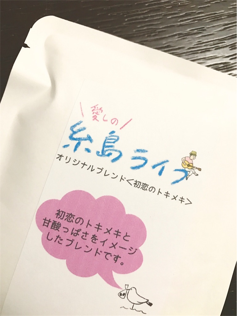 f:id:motohashiheisuke:20170410085356j:plain
