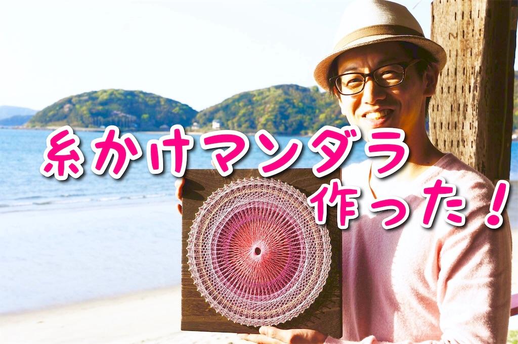f:id:motohashiheisuke:20170415224152j:plain
