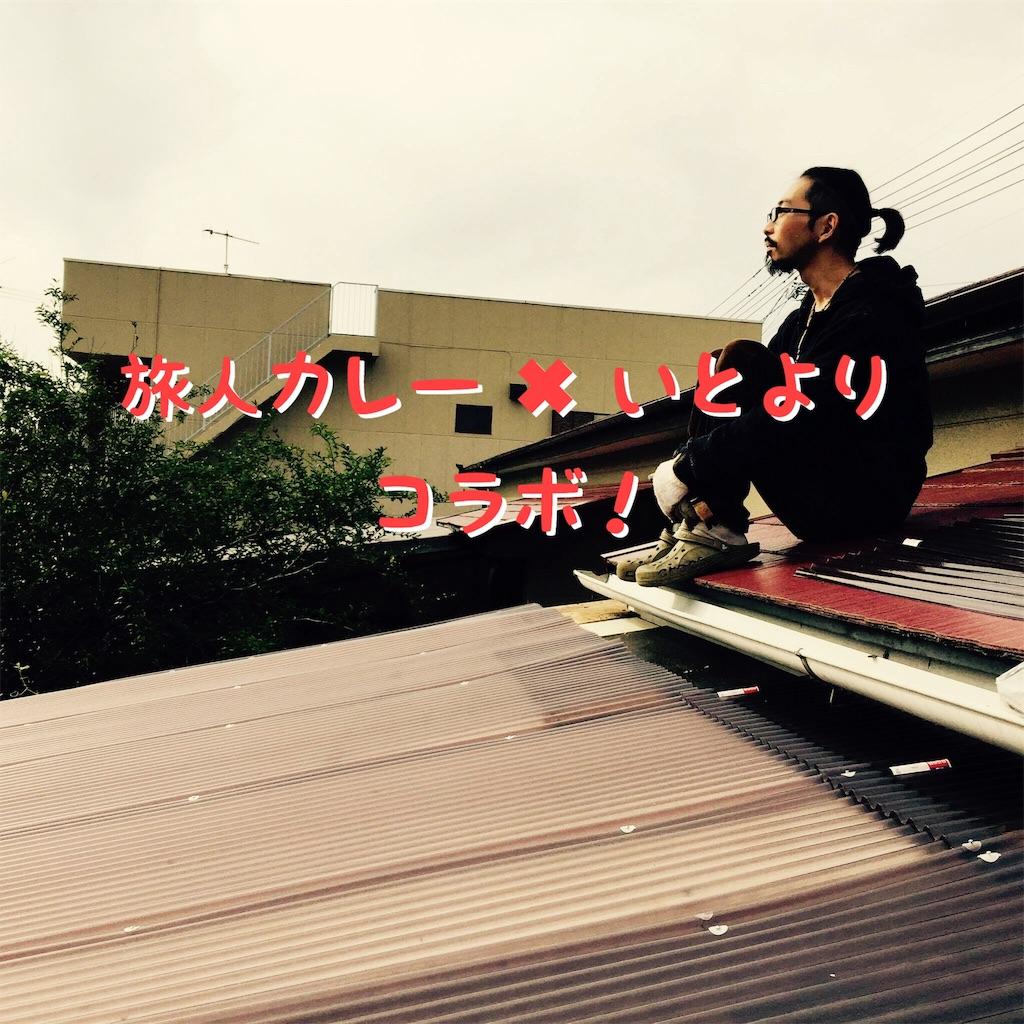 f:id:motohashiheisuke:20170419004508j:plain