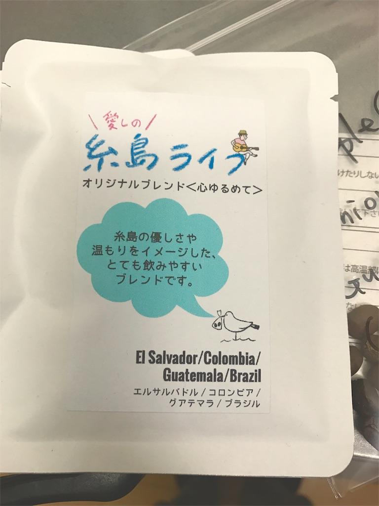 f:id:motohashiheisuke:20170421205828j:plain
