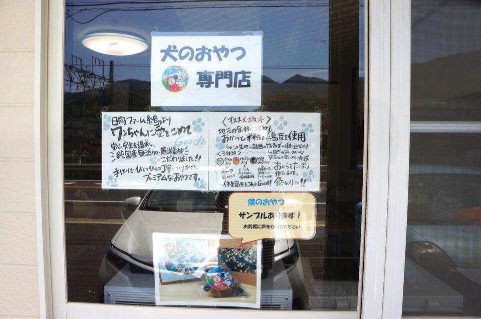 f:id:motohashiheisuke:20170425104300j:plain